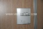 Vista Namensschild / Wandschild Tür